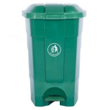70 Litre Pedal Operated Litter Bin