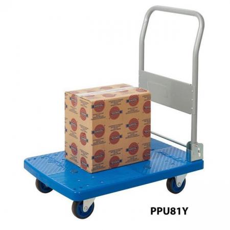 ProPlaz Blue Small Platform Trolley - 150kg Capacity