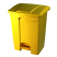 Plastic Step On Container - 68 Litres