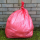 "Medium Duty Red Refuse Sacks 18"" x 29"" x 39""- 200 Liners Per Box"