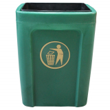 Titus Open Top Waste Bin - 25 Litre