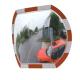 550mm x 830mm Traffic Mirror