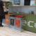 Box Cycle Triple Internal Recycling Bin