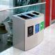 Console Recycling Bin - 240 Litre