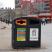 Mini Cyclo Dual Recycling Bin - 224 Litre