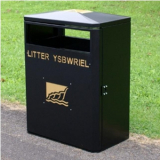 Middlesbrough Steel Litter Bin - 160 Litre