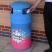 Circular Closed Top Litter Bin - 84 Litre Capacity
